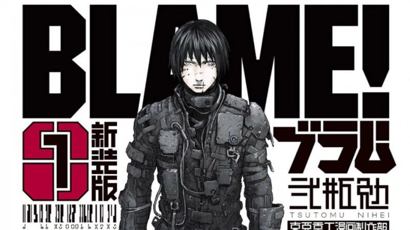 JBC lançará na CCXP 2016 Blame!, do autor de Knights of Sidonia