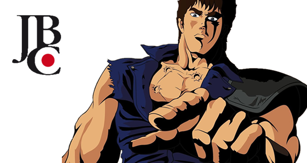 Editora JBC publicará 'Hokuto no Ken' no Brasil