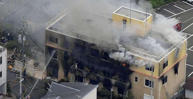 Estúdio de anime Kyoto Animation é alvo de incêndio criminoso no Japão